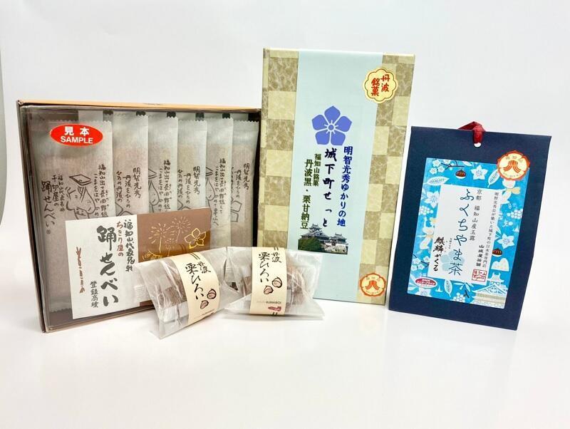 お茶&スイーツ.jpg