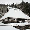 かやぶきの里冬の美山で農家民宿体験ツアー開催!!雪の美山で交流を深めました!