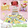 第47回京都ブロック大会福知山大会 つながる。フェスタ