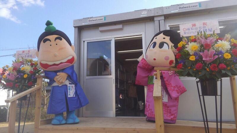 福知山城おみやげ処前.jpg