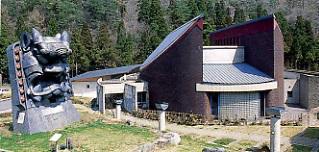 日本の鬼の交流博物館.jpg
